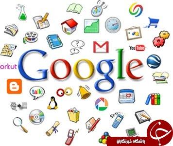 با قابلیت جدید گوگل اپلیکیشن اندرویدی بسازید