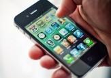 باشگاه خبرنگاران - پیامک دادن با گوشیهای هوشمند ممنوع!