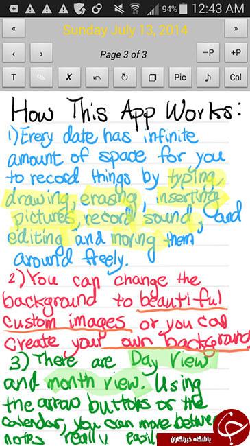 دانلود نرم افزاری که می توانید بدون تایپ با دست خط خود بنویسید