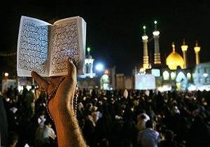 اعمال شب بیست و سوم ماه مبارک رمضان + صوت و نرمافزار