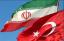 باشگاه خبرنگاران - صدور مجوز سرمایه گذاری ترکیه در صنعت استان