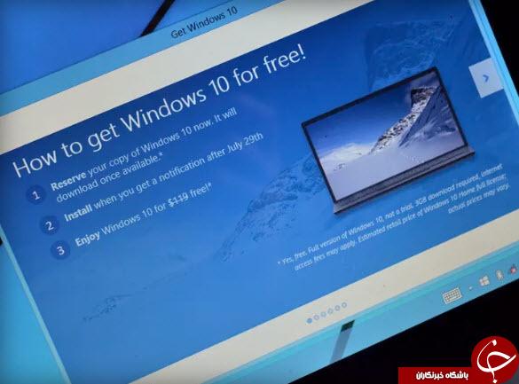 مایکروسافت متهم به پرداخت جریمه ای سنگین شد!