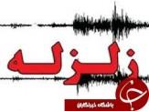 باشگاه خبرنگاران - شهرکرد لرزید