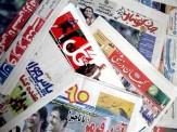 تصاویر نیم صفحه روزنامه های ورزشی 9 تیر 95