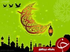 باشگاه خبرنگاران - دعای روز بیست و سوم ماه مبارک رمضان + صوت