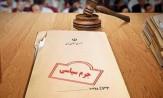 باشگاه خبرنگاران -همه چیز راجع به قانون جرم سیاسی/خلاء های قانونی که رییس قوه قضاییه گفت،چه بود؟