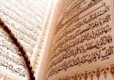 باشگاه خبرنگاران - آنچه از مراحل چاپ قرآن نمیدانید