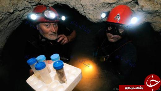 عجیب ترین غار دنیا با موجودات ناشناخته