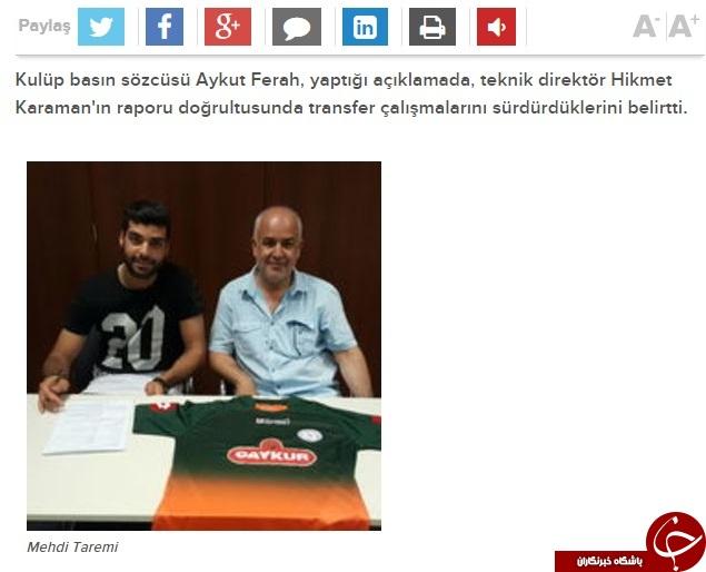 بازتاب رسانه های ترکیه در خصوص پیوستن طارمی و رضاییان به ریز اسپور