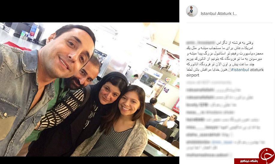سلفی امیر حسین رستمی قبل از انفجارهای ترکیه+عکس