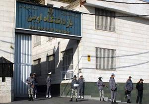 تغییر و تحولات در مدیریت زندان اوین در راه است/از بیان اسامی گزینه های احتمالی معذوریم