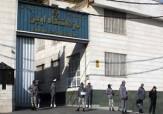 باشگاه خبرنگاران -تغییر و تحولات در مدیریت زندان اوین در راه است/از بیان اسامی  گزینه های احتمالی معذوریم