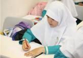 باشگاه خبرنگاران -زمان اصلاح اطلاعات نوآموزان ابتدایی اعلام شد
