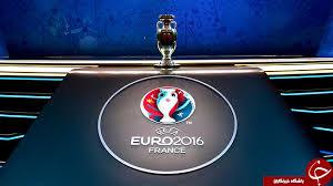 محرومان مرحله یک چهارم نهایی یورو