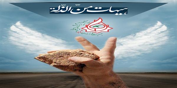 روز قدس؛ روز همبستگی مسلمین جهان