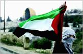 باشگاه خبرنگاران -حزب مردمی اصلاحات نسلکشی گسترده توسط رژیم صهیونیستی را محکوم کرد