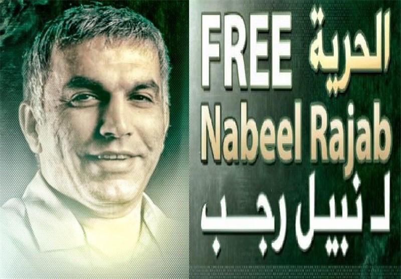 انتقال فعال شیعه بحرینی به زندان علیرغم شرایط وخیم جسمانیاش