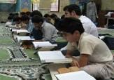باشگاه خبرنگاران -ایجاد محافل انس با قرآن در مدارس سراسر کشور