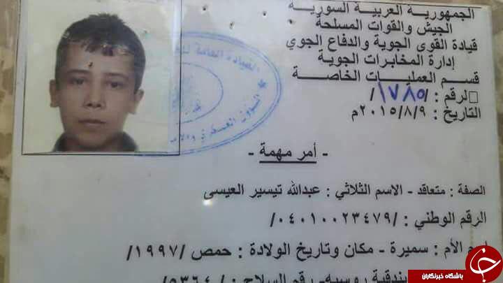 هویت اصلی کودک ذبح شده توسط تروریست های  الزنکی فاش شد+سند