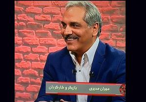 مهران مدیری اولین فیلم بلندش را کلید میزند/ خداحافظی مدیری از تلویزیون