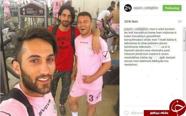 واکنش پیام صادقیان به دستگیری اش + اینستاپست