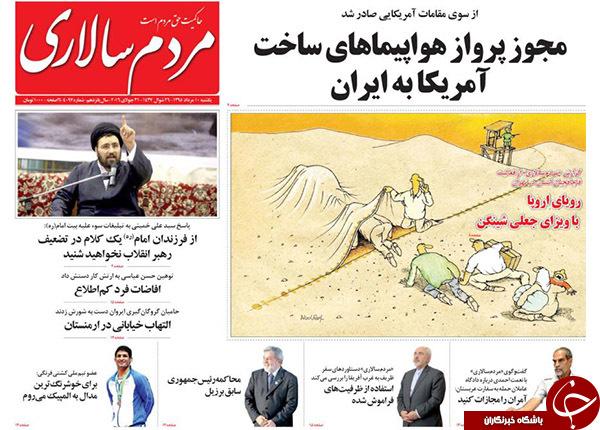 از تمرین احمدینژاد برای مناظره با روحانی تا تعنه سنگین سیدحسن نصرالله به عادل الجبیر!