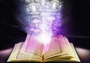 آیهای از قرآن که همه علم پزشکی را در خود جای داده است