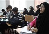 باشگاه خبرنگاران -نحوه تاثیر نمره مردودی در معدل دانشجویان ارشد دانشگاه آزاد اعلام شد