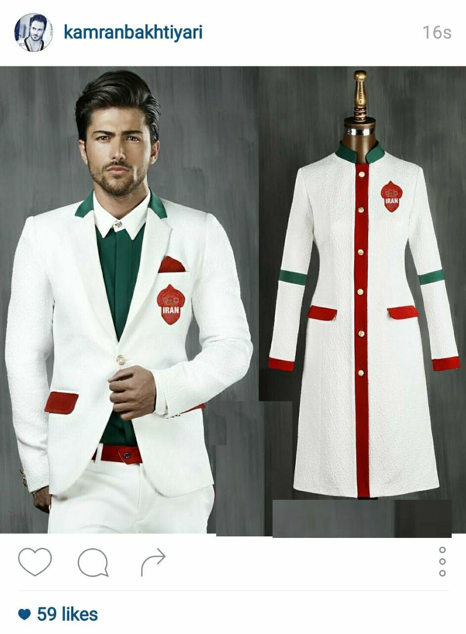 لباس کاروان المپیکی ایران دوباره تغییر کرد+عکس