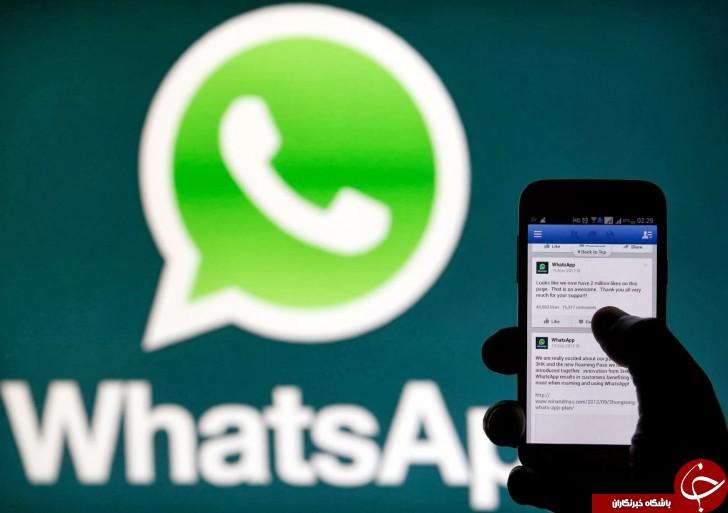 تنها به این دلیل از اپلیکیشن whatsapp استفاده نکنید!