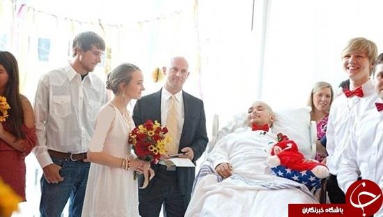 نوجوانی که از کلاس هفتم با سرطان جنگیده است حالا عروسی کرده است +تصاویر