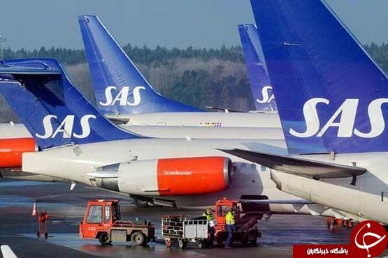 تاسیس هواپیمایی اسکاندیناوی+تصاویر