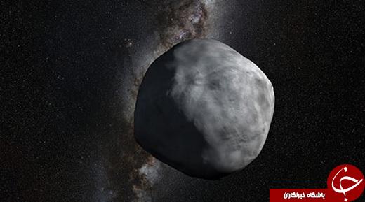 ناسا درباره احتمال برخورد یک سیارک با زمین تحقیق می کند!