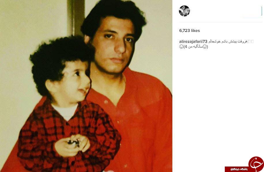 عکس قديمي از «امير جعفري» در کنار برادرزادهاش