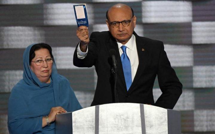 وقتی جهان یک مادر عزادار را می بیند و ترامپِ نژادپرست، یک مسلمان