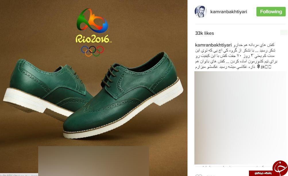 کامران بختیاری خبر داد: کفش و لباس ورزشکاران در راه ریو +اینستاپست