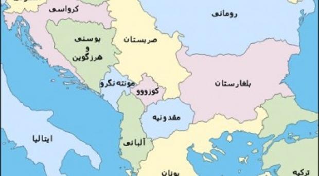 صربستان: کرواسی تهدیدی برای صلح و امنیت منطقه بالکان است
