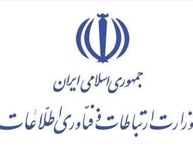 وزارت ارتباطات به طرح هاي فناورانه تسهیلات میدهد
