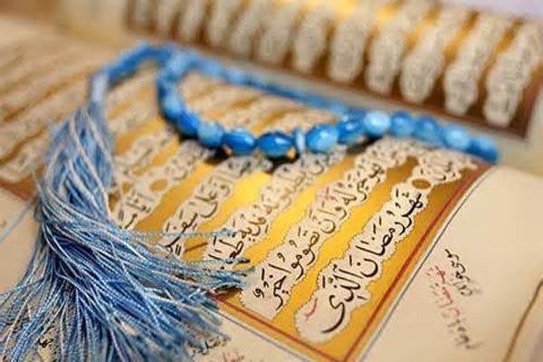 فعالیت بیش از ٣٠٠ مؤسسه قرآنی در همدان
