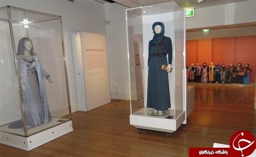 برگزاری نمایشگاه «ایمان و مُد» در استرالیا+ تصاویر