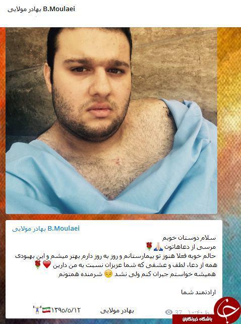 آخرین پست تلگرامی پهلوان در بیمارستان+ تصویر
