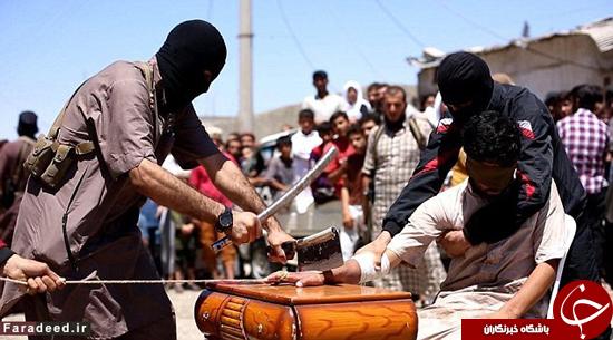 داعش مجازات قطع دست را اجرا کرد