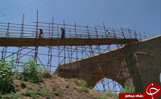 میراث لرزان حکایت حال بد پل های تاریخی در گلستان است+ تصاویر