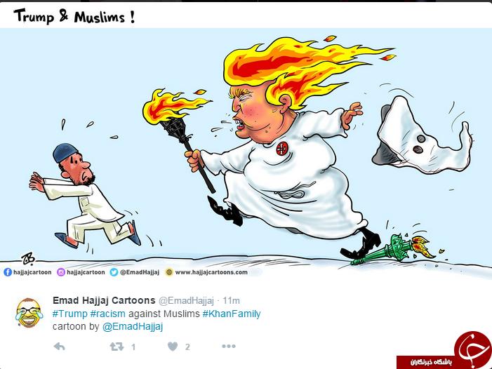 کاریکاتوری جالب در حاشیه اظهارات ترامپ علیه خانواده مسلمان آمریکایی+عکس