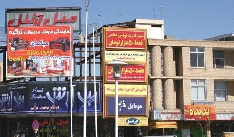 جمع آوری تابلوهای شهری غیر استاندار در کرمان