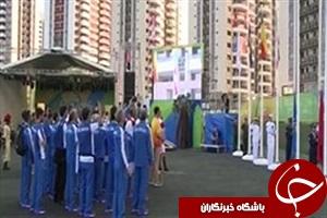 از 10 حرکت دیدنی cr7  تا برافراشته شدن پرچم ایران در دهکده المپیک ریو + فیلم