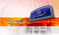 حمیدرضا شهبازی سرپرست استانداری زنجان شد