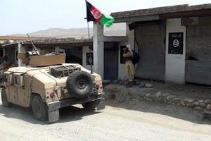 پرچم افغانستان در کوت ننگرهار به اهتزاز درآمد