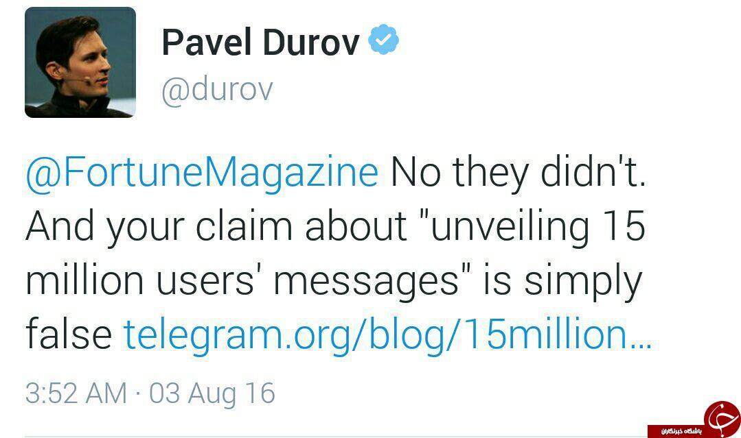هک اطلاعات کاربران ایرانی صحت ندارد+ توئیت