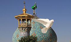 اوقات شرعی 13 مردادماه به افق شیراز